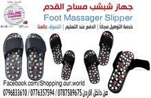 d84f00d14 شبشب مساج القدم و ازالة التعب الطبي لتنشيط الدورة الدموية Foot Massager  Slipper